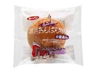 「Hrs Kaneko」さんが「食べたい」しました