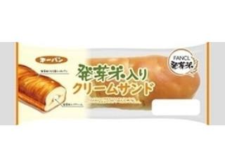 発芽米入りクリームサンド