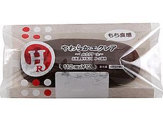 ハピリッチスイーツ やわらかエクレア ミルククリーム 北海道産牛乳入りクリーム使用