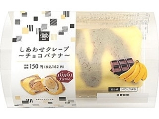 MINISTOP CAFE しあわせクレープ