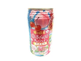 チューハイ 果実の瞬間 国産桃とさくらんぼ