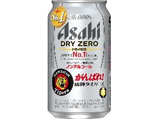 ドライゼロ がんばれ!阪神タイガース