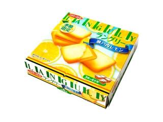 ラングリー 瀬戸内レモン