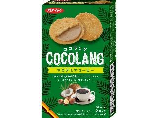 ココラング マカデミアコーヒー