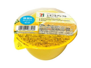レモン&グレフル 糖類&カロリーゼロ