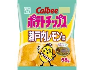 ポテトチップス 瀬戸内レモン味
