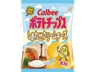 カルビー「ポテトチップス しあわせクリ~ムチ~ズ」