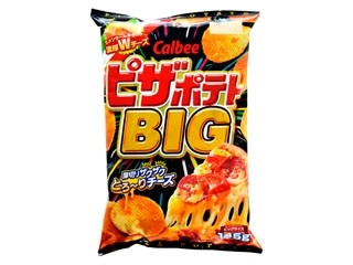 BIGピザポテト