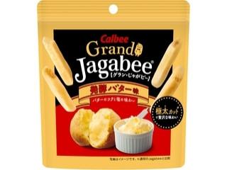 Grand Jagabee 発酵バター味