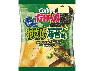 おいしく減塩ポテトチップス わさび海苔味