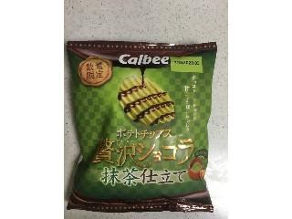 カルビー ポテトチップス 贅沢ショコラ 抹茶仕立て
