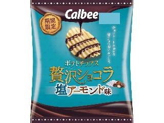 ポテトチップス 贅沢ショコラ 塩アーモンド味 袋50g