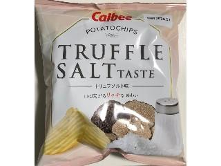 ポテトチップス トリュフソルト味