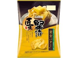 堅あげポテト匠味 黄金バター味