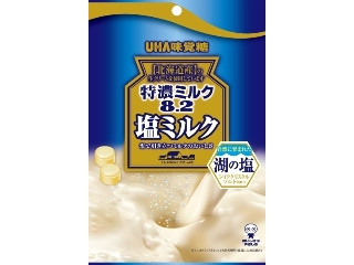 特濃ミルク8.2 塩ミルク