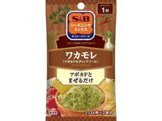 シーズニングミックス ワカモレ アボカドのディップソース
