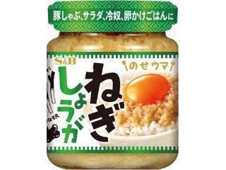 「萩ママ」さんが「食べたい」しました