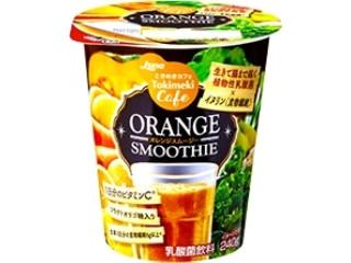 ときめきカフェ オレンジスムージー