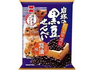 岩塚の黒豆せんべい 醤油味