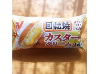 ニチレイ 回転焼 カスタードクリーム