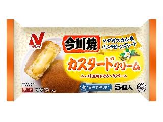 「川崎 勇輝」さんが「食べたい」しました