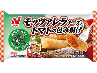 「kohaku baba」さんが「食べたい」しました