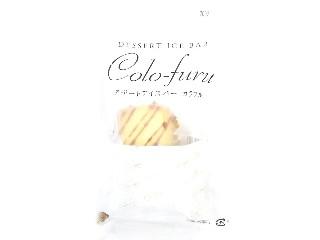 カラフル デザートアイスバーカラフル(クッキーサンドアイス