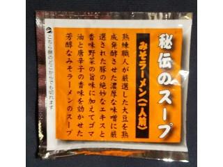 東洋スープ株式会社 味噌ラーメンスープ