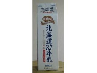 北海道3.7牛乳