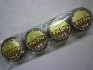 六花亭 チョコマロン