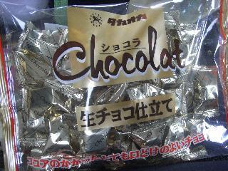 タカオカ ショコラ 生チョコ仕立て