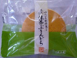 ゆふいん創作菓子 黒豆入り 抹茶ぷりんどら
