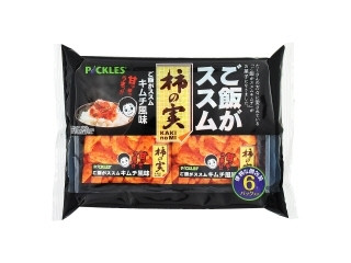 柿の実 キムチ風味