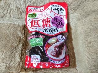 豆畑 低糖茶花豆