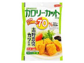 高野 豆腐 カツ