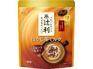 ほうじ茶ミルク ショコラ仕立て