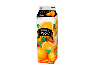 オレンジ100%