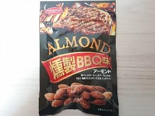 アーモンド燻製BBQ味