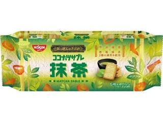 ココナッツサブレ 抹茶