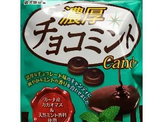 濃厚チョコミントキャンディ