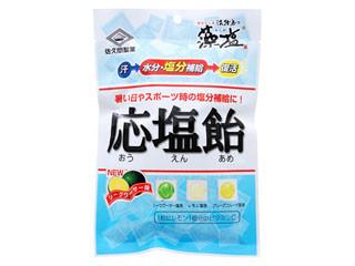 応塩飴 淡路島の藻塩使用 暑い日やスポーツ時の塩分補給に 1粒にレモン1個分のビタミンC