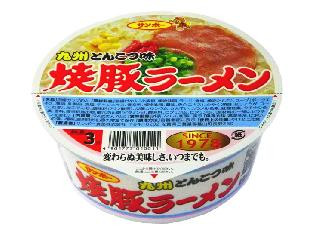 サンポー 九州とんこつ味 焼豚ラーメン