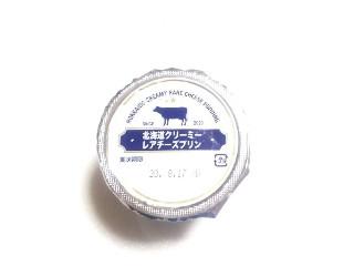 栄屋乳業 北海道クリーミーレアチーズプリン