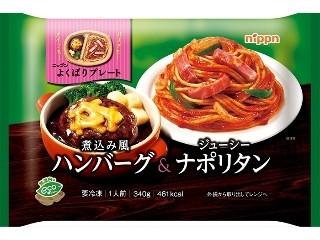 「NaTsuKi」さんが「食べたい」しました