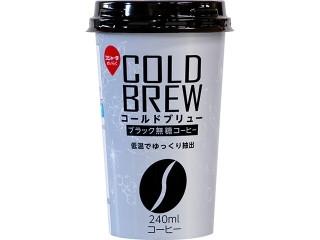 COLD BREW ブラック無糖コーヒー