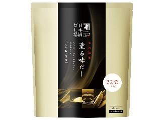 「koumei7菓子パン・アイスレポーター」さんが「食べたい」しました