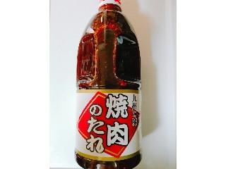 九州の味 焼肉のたれ
