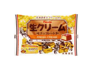 生クリームチョコレート 味わいきなこ