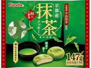 京都産抹茶クッキー