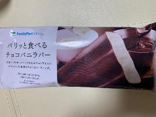 FamilyMart collection パリッと食べるチョコバニラバー